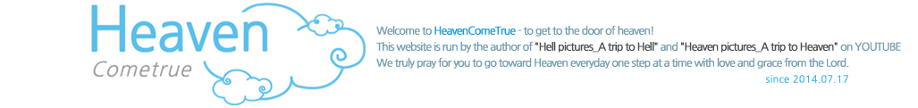 Welcome to Heavencometrue ­ to get to the door of heaven!